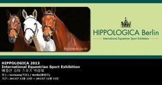 HIPPOLOGICA 2013 International Equestrian Sport Exhibition 베를린 승마 스포츠 박람회