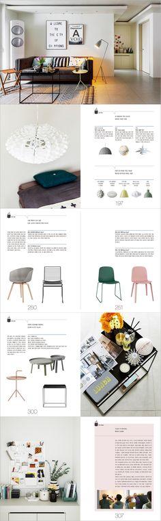 YES24   대한민국 대표 인터넷서점