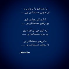 Pushto Poetry Finding A Hobby, Meant To Be, Las Vegas, Hobbies, Poetry, Coding, Weather, Japan, Writing