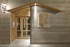 Nozomi Sushi Bar - Attitude Interior Design Magazine