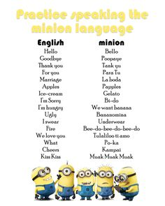 Minions Party Printables, Minions Decor, Despicable Me Party Printable, Despicable Me 2 Movie, Minions Welcome Sign, Despicable Me Game by GiggleBeanParties on Etsy