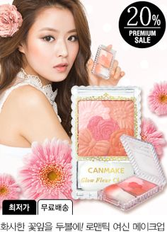 Today's Hot Pick :CANMAKE Glow Fleur Cheeks Blush http://fashionstylep.com/SFSELFAA0008061/bapumken1/out High quality Korean fashion direct from our design studio in South Korea! We offer competitive pricing and guaranteed quality products. If you have any questions about sizing feel free to contact us any time and we can provide detailed measurements.