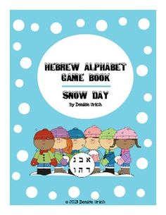 Hebrew Alphabet Game Book choc full of exciting games and activities for children to learn the aleph bet.
