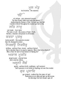 Mul mantra sung by snatam kaur - naturally universal network guru granth sahib quotes, sri Holy Quotes, Gurbani Quotes, True Quotes, Guru Granth Sahib Quotes, Sri Guru Granth Sahib, Sikh Quotes, Punjabi Quotes, Spiritual Quotes, Positive Quotes