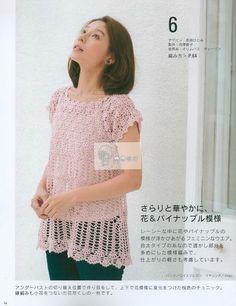 "Photo from album ""Let's knit series on Yandex. Knitting Books, Crochet Books, Knit Crochet, Crochet Magazine, Crochet Basics, Crochet Fashion, Pattern Books, Top Pattern, Summer Tops"
