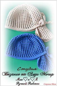Crochet Mask, Crochet Headband Pattern, Crochet Beanie Hat, Thread Crochet, Diy Crochet, Crochet Stitches, Crochet Bikini, Knitted Hats, Crochet Patterns