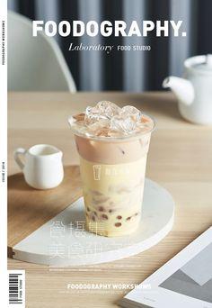 新作之茶 饮品摄影 茶饮摄影 drinks&tea on Behance Food Graphic Design, Food Menu Design, Breakfast Photography, Food Photography Tips, Bubble Milk Tea, Cocktail Photography, Eating Light, Coffee And Books, Cafe Food