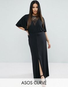 Plus Size Women's Clothing | Large size dresses | ASOS