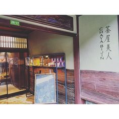 北陸新幹線の開通で、週末女子旅スポットとして大注目エリアの石川県。麗しの古都・金沢を中心に、女子の旅ごころくすぐるおすすめ観光スポット20選をご紹介します。定番から最新ビューティースポットまで、キレイあふれる石川の魅力を堪能できるおすすめ女子旅観光スポットです。