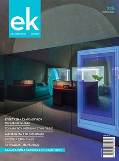 Take a look at our ek March 2018 Issue!  #MarchIssue #March2018 #ekissue #ekmagazine