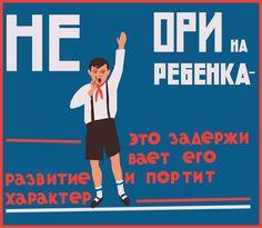 1920 C URSS dont bawl
