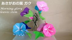 Simply click the link to read more about Origami Fun Origami Ball, Origami Folding, Origami Paper, Origami For Dummies, Origami Videos, Origami Instructions, Origami Tutorial, Origami Patterns, Dollar Bill Origami