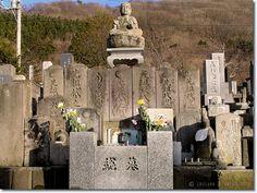 Samurai cemetery, Hakodate, Japan ~ rocksea & sarah photography