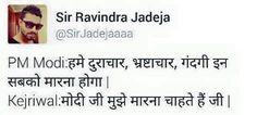 #dhongiaap #aap #aamaadmiparty #delhi #arvindkejriwal