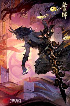 Game Character Design, Fantasy Character Design, Character Design Inspiration, Character Concept, Character Art, Demon Manga, Anime Demon Boy, Dark Fantasy Art, Fantasy Artwork