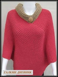 Aurora Poncho PDF Pattern Aurora Poncho – I would love to have this kit. Would just like the pattern but they don't sell the pattern – so need kit. Knitted Poncho, Knitted Shawls, Crochet Shawl, Crochet Stitches, Knit Crochet, Baby Poncho, Knitting Kits, Knitting Patterns Free, Knit Patterns