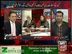 Off the record with Kashif on ARY news 13th Feb, 2014 | a Place for all types of videos