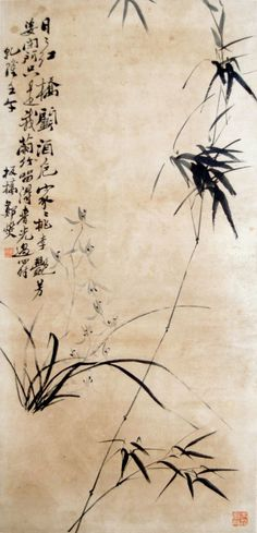Zheng Xie (Banqiao) Qing Dynasty Orchid and Bamboo