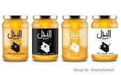 Label Design #145 | 'Annahl (النحل)' design project | DesignContest ®