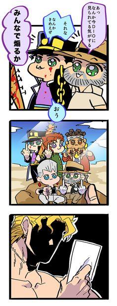 Jojo Stardust Crusaders, Jojo Bizarre Adventure, Anime Was A Mistake, Jojo's Adventure, Joseph Joestar, Jotaro Kujo, Jojo Memes, Guy Names, Manga