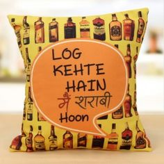 Cushions Brown Cushions, Small Cushions, Maroon Color, Orange Color, Small Cushion Covers, Dairy Milk Silk, Body Craft, Heart Shaped Cakes, Red Carnation