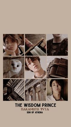 Read 🌞🍋 from the story fondos de pantalla by ohmybyxn (石灰) with reads. Nct Taeyong, Jaehyun, Nct 127, Group Au, Nct Group, Dancing King, Nct Yuta, Brown Aesthetic, Kpop Fanart