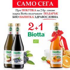 САМО СЕГА в Балев Био Маркет: При покупка на 2 броя сокове, марка Biotta получавате ПОДАРЪК Био напитка здравословна