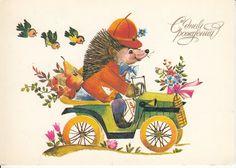 Cute Russian birthday postcard with Hedgehog in by mishathebear