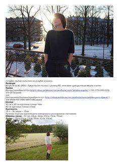 Mellow Sweater by Anna & Heidi Pickles - Pickles. Обсуждение на LiveInternet - Российский Сервис Онлайн-Дневников