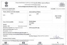 Get Online Aadhaar Card UID Enrollment Acknowledgement Lost Slip  #aadhaarenrollmentslip #aadhaaracknowledgementsliplost