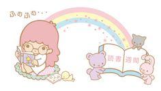 秋の夜長の過ごし方 の画像|LittleTwinStars Official★Blog Kiki&Lala Dreamy Diary Reading Rainbow, Little Twin Stars, Sanrio, Good Books, Twins, Family Guy, Comics, Blog, Fictional Characters