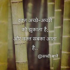 Hindi Quotes, Face, Beautiful, The Face, Faces, Facial