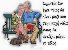 it matters who stays till the end not who is with you at the begging Live Laugh Love, Greek Quotes, Beautiful Love, Happy Anniversary, Meaningful Quotes, Love Words, Good To Know, It Hurts, Wisdom