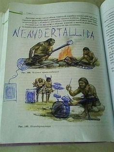 Funny Kids Humor Laughing So Hard Schools Ideas Wtf Funny, Funny Jokes, Hilarious, Funny Images, Best Funny Pictures, Funny Photos, Funny Kid Drawings, Joke Of The Day, Music Memes