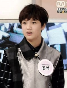 Image result for nct haechan predebut