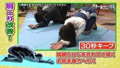 肩こり改善02