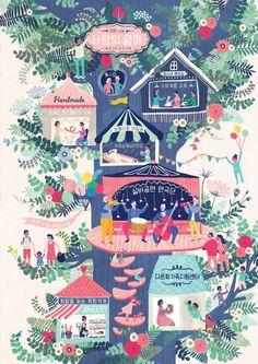 214번째 이미지 Children's Book Illustration, Graphic Design Illustration, Digital Illustration, Graphic Art, 3d Art, Korean Art, Illustrations And Posters, Of Wallpaper, Book Design