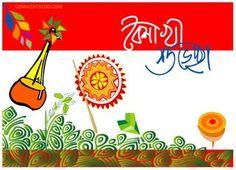 Bangla Happy Year