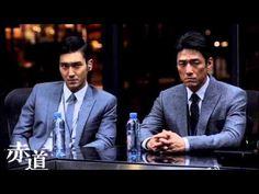 Helios SiwonChoi focus version Song JackyCheung /SiwonChoi ♪赤色壯舉 - YouTube