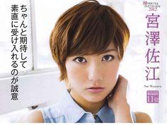 Sae Miyazawa (AKB48)