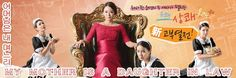 어머님은 내 며느리 Ep 11 Torrent / My Mother is a Daughter In Law Ep 11 Torrent, available for download here: http://ymbulletin04.blogspot.com