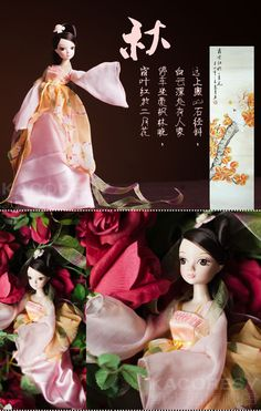 可儿娃娃 四季仙子 秋