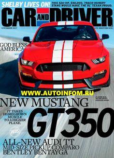 Car and Driver №11 2015 - Европейский журнал «Car and Driver» - это обзоры автомобильных новинок, пресс-релиз автомобильных новостей, тест драйв новинок и помощь в покупке автомобиля . Автомобильные обзоры предназначены, чтобы помочь вам сделать умный выбор. http://autoinfom.ru/car-and-driver-11-2015/