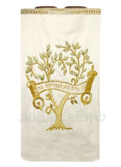 Torah cover / Mantel - 'Tree of Life' and an open Torah scroll Jewish Art, Torah, Judaism, Monogram Letters, Tree Of Life, Mantle, Embroidery, Cover, Artist