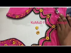 Hello friends Welcome to KuMuD fashion design and how are you all My friends today in my video i have bring for you new style blouse design which is very bea. Chudidhar Neck Designs, Blouse Back Neck Designs, Fancy Blouse Designs, Blouse Neck, Stitching Dresses, Saree Border, Beautiful Blouses, Ankle Bracelets, Couture