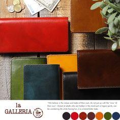 青木鞄 la GALLERIA イタリアンレザー 長財布 小銭入れあり Laccato No.2135