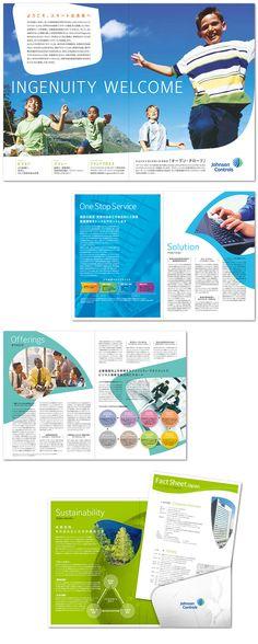 外資系企業パンフレットデザイン