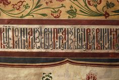 Old Church Slavonic
