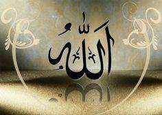 Allah by mclili.deviantart.com on @deviantART