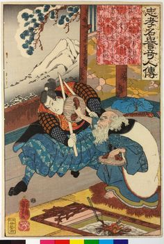 MIYAMOTO MUSASHI..........UKIYO - E.....1845..1846.BY UTAGAWA KUNIYOSHI.......1797...1861.........SOURCE UKIYO - E.ORG........